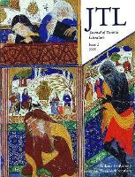Journal Turkish Lit Volume 2 2005 (Paperback)