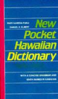 New Pocket Hawaiian Dictionary (Paperback)