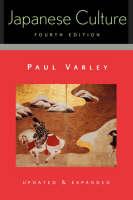 Japanese Culture (Paperback)