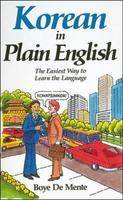 Korean in Plain English (Paperback)