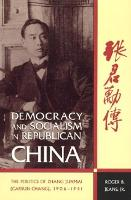 Democracy and Socialism in Republican China: The Politics of Zhang Junmai, 1906-1941 (Hardback)