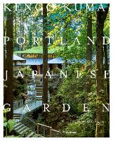 Kengo Kuma and the Portland Japanese Garden (Hardback)