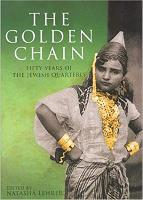 The Golden Chain: Fifty Years of Modern Jewish Writing (Hardback)