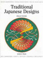 Design Source Book: Traditional Japanese Designs - Design Source Books (Paperback)