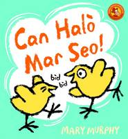 Can Halo Mar Seo (Paperback)