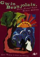 Gwin Beaujolais (Paperback)