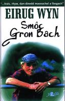 Smoc Gron Bach (Paperback)