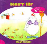 Cyfres Llyfrau Llawen: 7. Iona'r Iar (Hardback)