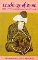 Masnavi: Teachings of Rumi (Paperback)