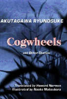 Cogwheels: and Other Stories (Paperback)