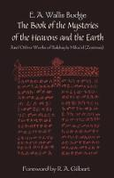 The Book of the Mysteries of the Heavens and the Earth: And Other Works of Bakhayla Mikael (Zosimas) (Paperback)
