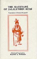 The Mathnawi of Jalalu'ddin Rumi, Vol 4, English Translation - Gibb Memorial Trust Persian Studies (Hardback)