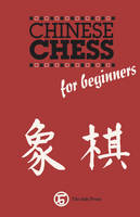 Chinese Chess for Beginners (Paperback)