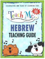 Teach Me Hebrew Teaching Guide: Learning Language Through Songs and Stories (Paperback)