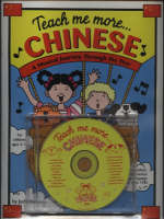 Teach Me More... Chinese CD: A Musical Journey Through the Year (CD-Audio)
