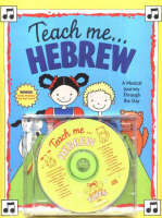 Teach Me... Hebrew: A Musical Journey Through the Day