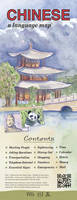 Chinese a Language Map (Paperback)