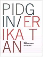 PIDGIN Interupted Transmission/Erika Tan (Paperback)