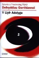 Dylunio a Thechnoleg TGAU: Defnyddiau Gwrthiannol - Llyfr Adolygu, Y (Paperback)