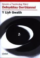 Dylunio a Thechnoleg: Defnyddiau Gwrthiannol - Llyfr Gwaith, Y (Paperback)