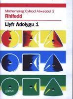 Mathemateg Cyfnod Allweddol 3: Rhifedd - Llyfr Adolygu 1 (Paperback)