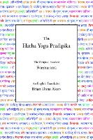 The Hatha Yoga Pradipika: The Original Sanskrit and An English Translation (Paperback)