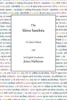 The Shiva Samhita: A Critical Edition and An English Translation (Paperback)