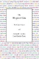 The Bhagavad Gita: The Original Sanskrit and An English Translation (Hardback)