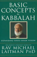 Basic Concepts in Kabbalah (Paperback)