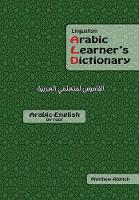 Arabic Learner's Dictionary (Paperback)