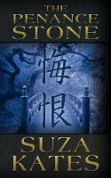 The Penance Stone (Paperback)