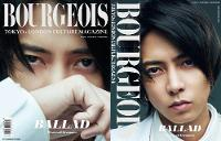 BOURGEOIS TOKYOxLONDON CULTURE MAGAZINE 5th issue 2019: 5th: BALLAD - 5th edition 5 (Paperback)