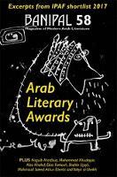 Arab Literary Awards (Paperback)