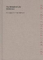 The School of Life Dictionary (Hardback)