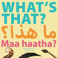 What's That? Maa Haatha? (Paperback)