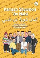 Kamaan Shuwayya 'An Nafsi: Listening, Reading, and Expressing Yourself in Egyptian Arabic - Shuwayya 'an Nafsi 2 (Paperback)