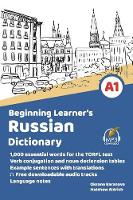 Beginning Learner's Russian Dictionary (Paperback)