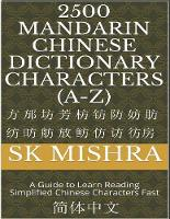 2500 Mandarin Chinese Dictionary Characters (A-Z): A Guide to Learn Reading Simplified Chinese Characters Fast - Mandarin Chinese Reading Book 2 (Paperback)