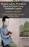 Women and the Periodical Press in China's Long Twentieth Century: A Space of their Own? (Hardback)