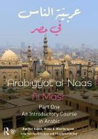 Arabiyyat al-Naas fii MaSr (Part One): An Introductory Course in Arabic (Paperback)