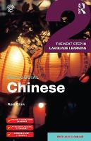 Colloquial Chinese 2: The Next Step in Language Learning (Paperback)