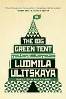 The Big Green Tent: A Novel (Paperback)