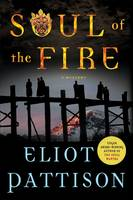 Soul of the Fire: A Mystery (Paperback)