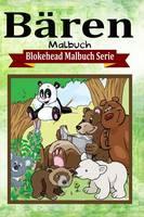 Baren Malbuch (Paperback)