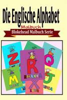 Die Englische Alphabet Malbuch (Paperback)