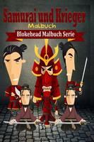 Samurai Und Krieger Malbuch (Paperback)