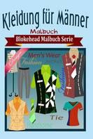 Kleidung F�r M�nner Malbuch (Paperback)