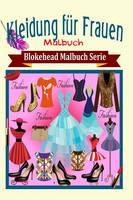 Kleidung F�r Frauen Malbuch (Paperback)