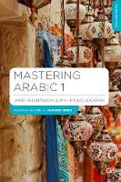 Mastering Arabic 1 - Mastering Arabic 1