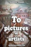 To Pictures of Artists (Paperback)